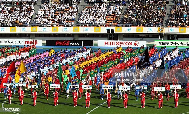 Players line up during the opening ceremony of the 93rd All Japan High School Soccer Tournament at Komazawa Stadium on December 30 2014 in Tokyo Japan