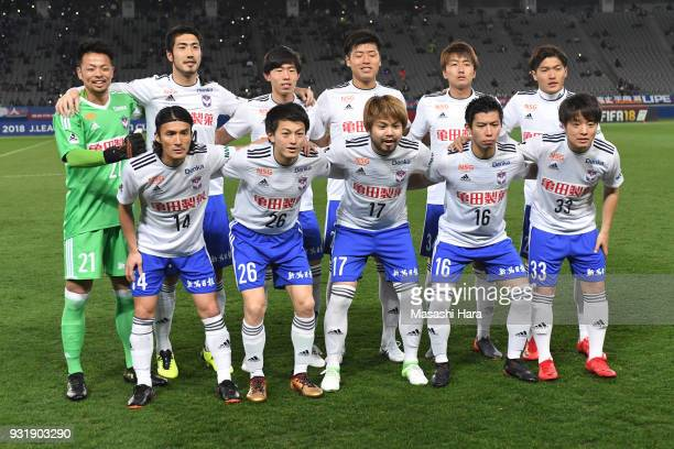 Players of Albirex Niigata pose for photograph prior to the JLeague YBC Levain Cup Group A match between FC Tokyo and Albirex Niigata at Ajinomoto...