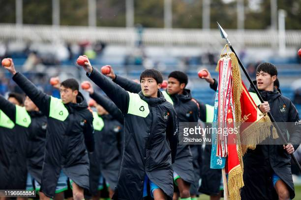 Players of Aomori Yamada attend the opening ceremony of 98th All Japan High School Soccer Tournament at Komazawa Stadium on December 30, 2019 in...