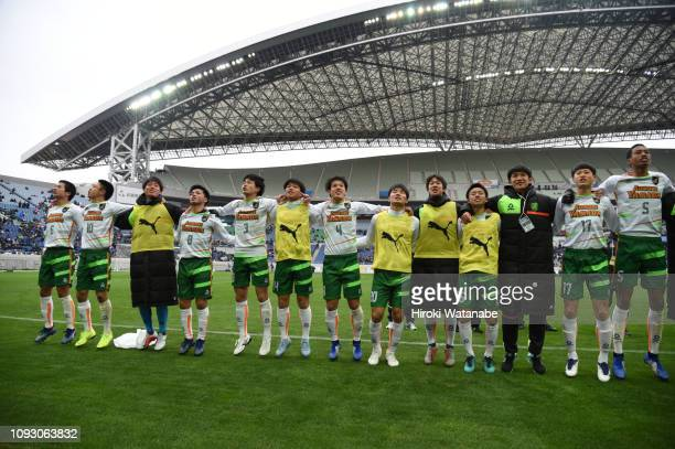 Players of Aomori Yamada celebrate the win after the 97th All Japan High School Soccer Tournament semi final between Shoshi and Aomori Yamada at...