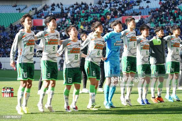 Players of Aomori Yamada celebrate the win after the 98th All Japan High School Soccer Tournament semi final match between Aomori Yamada and Teikyo...