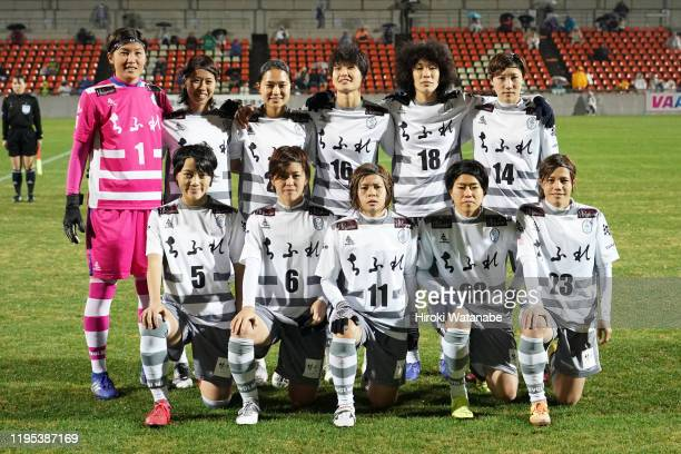 Players of AS Elfen Saitama pose for photograph the Empress Cup 41st JFA Women's Championship Semi Final between NTV Beleza and Chifure AS Elfen...