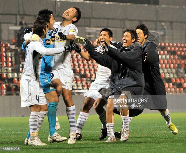 Players of Avispa Fukuoka celebrate after winning through the penalty shootout in the Emperor's Cup Quarter Final match between Omiya Ardija and...