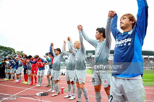 Players of Avispa Fukuoka celebrate their 41 win in the JLeague second division match between FC Gifu and Avispa Fukuoka at Nagaragawa Stadium on...