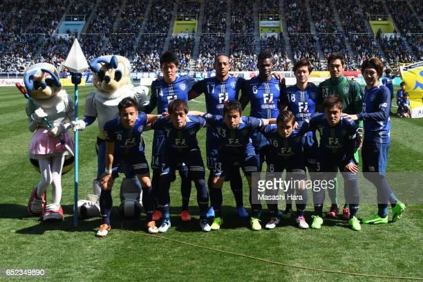 Players of Avispa Fukuoka pose for photograph prior to the JLeague J2 match between Avispa Fukuoka and Kyoto Sanga at Level 5 Stadium on March 12...