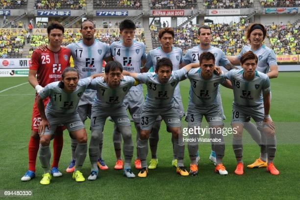 Players of Avispa Fukuoka pose for photograph the JLeague J2 match between JEF United Chiba and Avispa Fukuoka at Fukuda Denshi Arena on June 10 2017...
