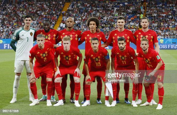 Players of Belgium pose ahead of a World Cup roundof16 match against Japan in RostovOnDon Russia on July 2 2018 ==Kyodo