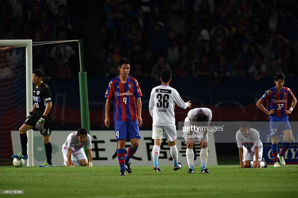 FC Tokyo v Sagan Tosu - J.League