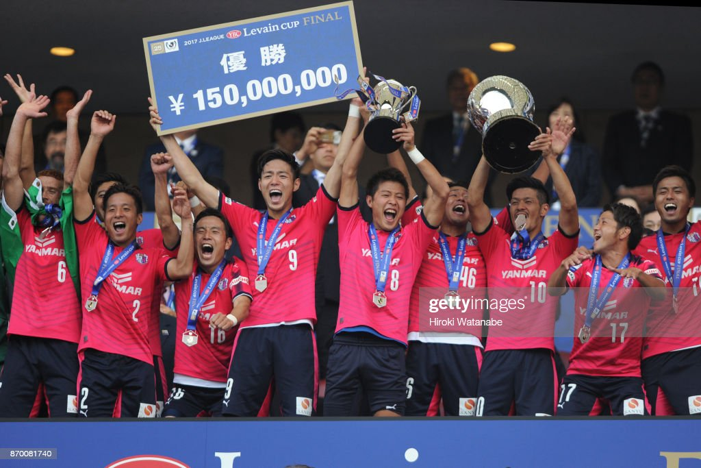 Cerezo Osaka v Kawasaki Frontale - J.League Levain Cup Final