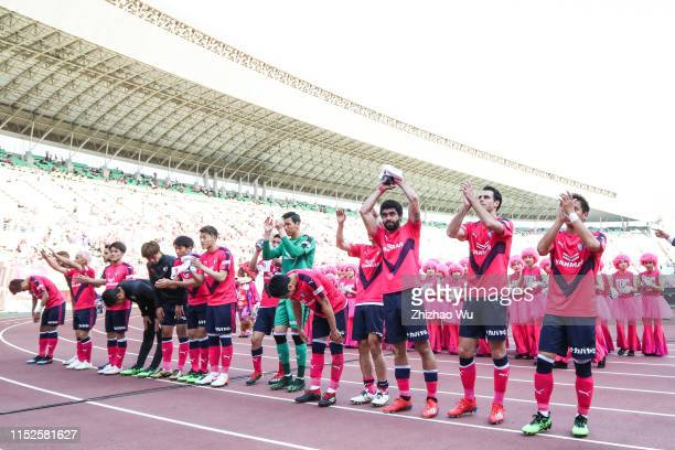 Players of Cerezo Osaka celebrate the victory with fans after the J.League J1 match between Cerezo Osaka and Yokohama F.Marinos at Yanmar Stadium...