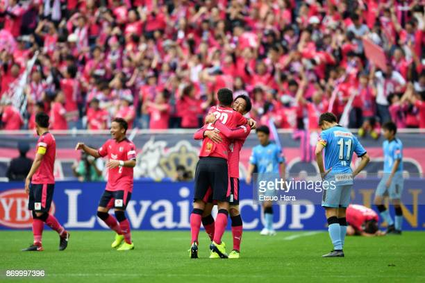 Players of Cerezo Osaka celebrate their 20 victory after the JLeague Levain Cup final match between Cerezo Osaka and Kawasaki Frontale at Saitama...