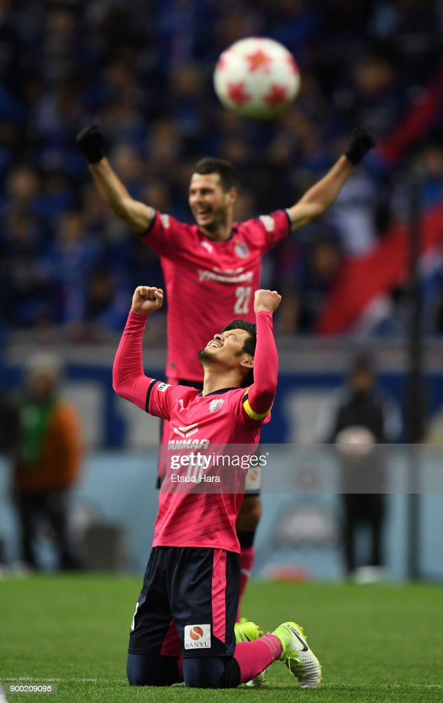 Players of Cerezo Osaka celebrate their 2-1 victory at the final whistle during the 97th All Japan Football Championship final between Cerezo Osaka and Yokohama F.Marinos at the Saitama Stadium on January 1, 2018 in Saitama, Japan.