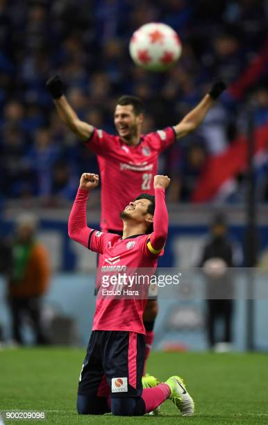 Players of Cerezo Osaka celebrate their 2-1 victory at the final whistle during the 97th All Japan Football Championship final between Cerezo Osaka...