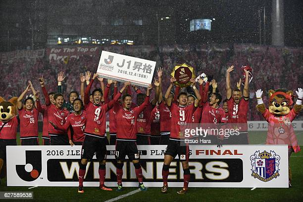 Players of Cerezo Osaka celebrate their promotion as captain Yoichiro Kakitani lifts the trophy after the JLeague J1 Promotion PlayOff final between...