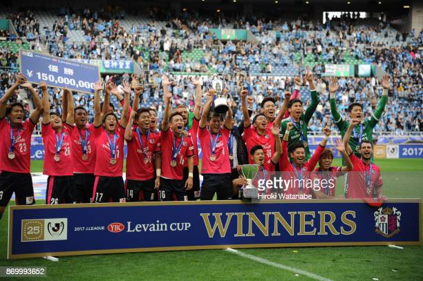 Players of Cerezo Osaka celebrate with the trophy after the JLeague Levain Cup final match between Cerezo Osaka and Kawasaki Frontale at Saitama...