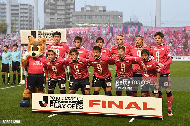 Players of Cerezo Osaka line up for team photos wearing shirts of Kempes prior to the J.League J1 Promotion Play-Off final between Cerezo Osaka and...