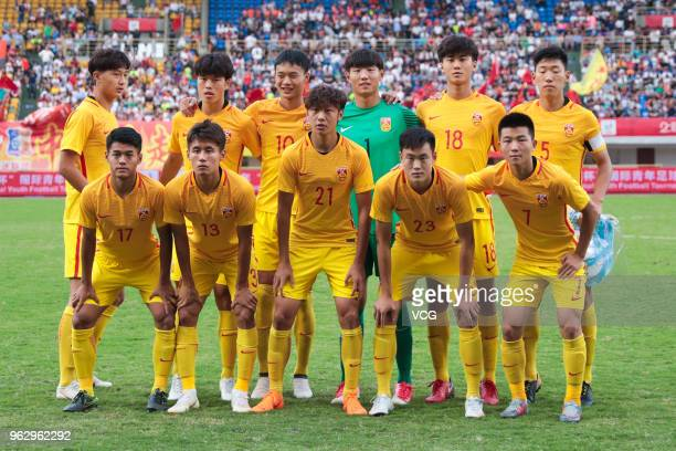 Players of China line up before the 2018 Panda Cup International Youth Football Tournament between China U19 National Team and Uruguay U19 National...