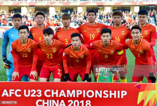 Players of China line up prior to 2018 AFC U23 Championship between China and Oman at Changzhou Olympic Sports Centre on January 9 2018 in Changzhou...