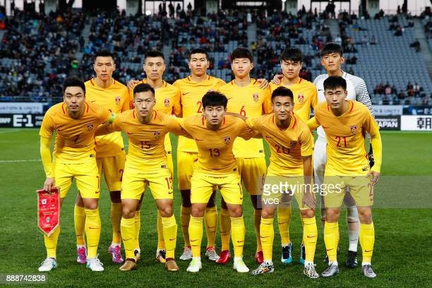 Players of China line up prior to the EAFF E1 Men's Football Championship between South Korea and China at Ajinomoto Stadium on December 9 2017 in...