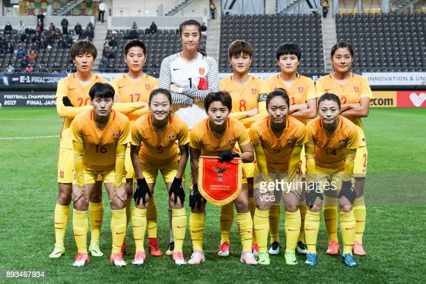 Players of China line up prior to the EAFF E1 Women's Football Championship between South Korea and China at Fukuda Denshi Arena on December 15 2017...
