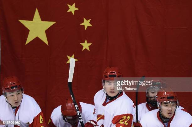 Players of China looks on during the men's Ice Hockey match between Japan and China on day five of the 2017 Sapporo Asian Winter Games at Tsukisamu...