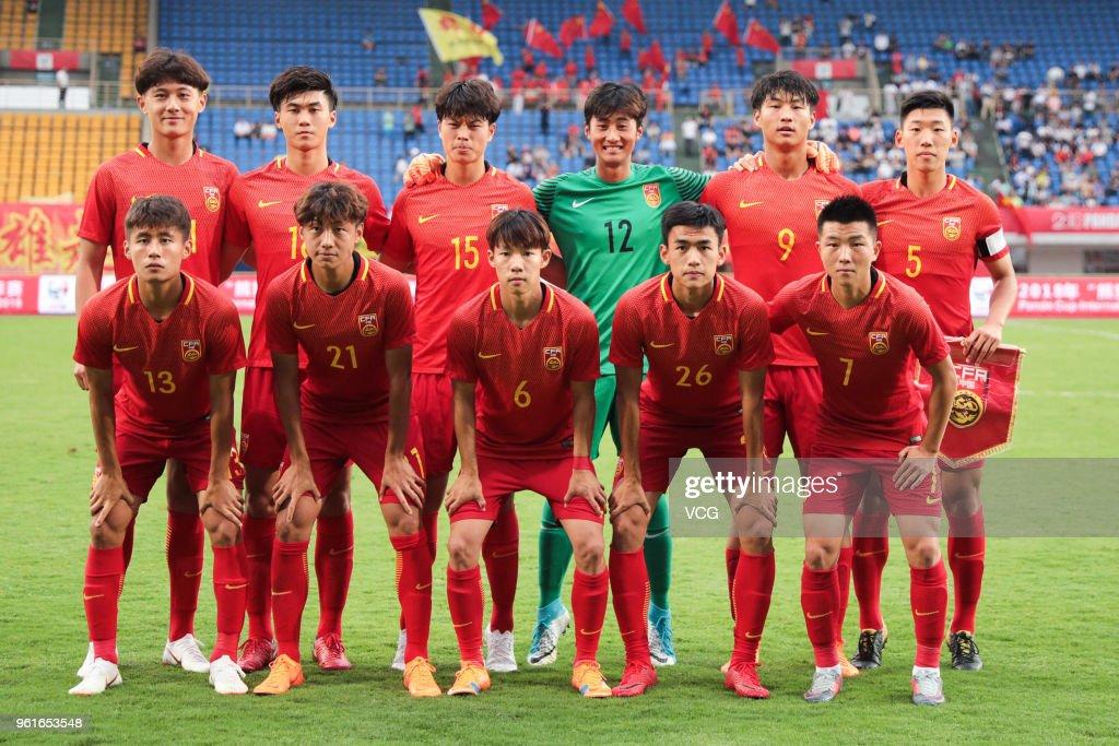 2018 Panda Cup International Youth Football Tournament - China v Hungary