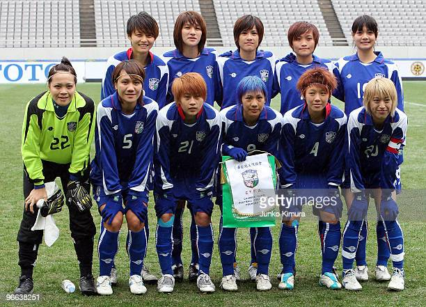 Players of Chinese Taipei pose for photographs prior to playing the East Asian Football Federation Women's Championship 2010 match between Chinese...