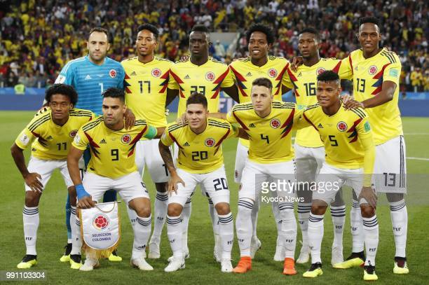 Players of Colombia pose ahead of a World Cup roundof16 match against England in Moscow Russia on July 3 2018 ==Kyodo