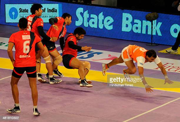 Players of Dabang Delhi and Puneri Paltan in action during the second edition of PRO Kabaddi league at Netaji Indoor Stadium on July 24 2015 in...