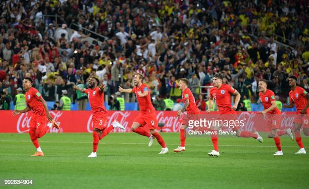 Players of England celebrate their 54 victory during the 2018 FIFA World Cup Russia Round of 16 match between Colombia and England at the Spartak...