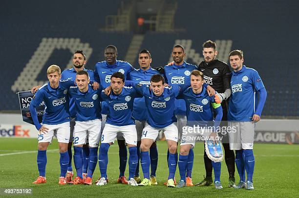 Players of FC Dnipro pose for a team photo before their UEFA Europa League Group G football match FC Dnipro vs AS SaintEtienne at the Dnipro Arena...