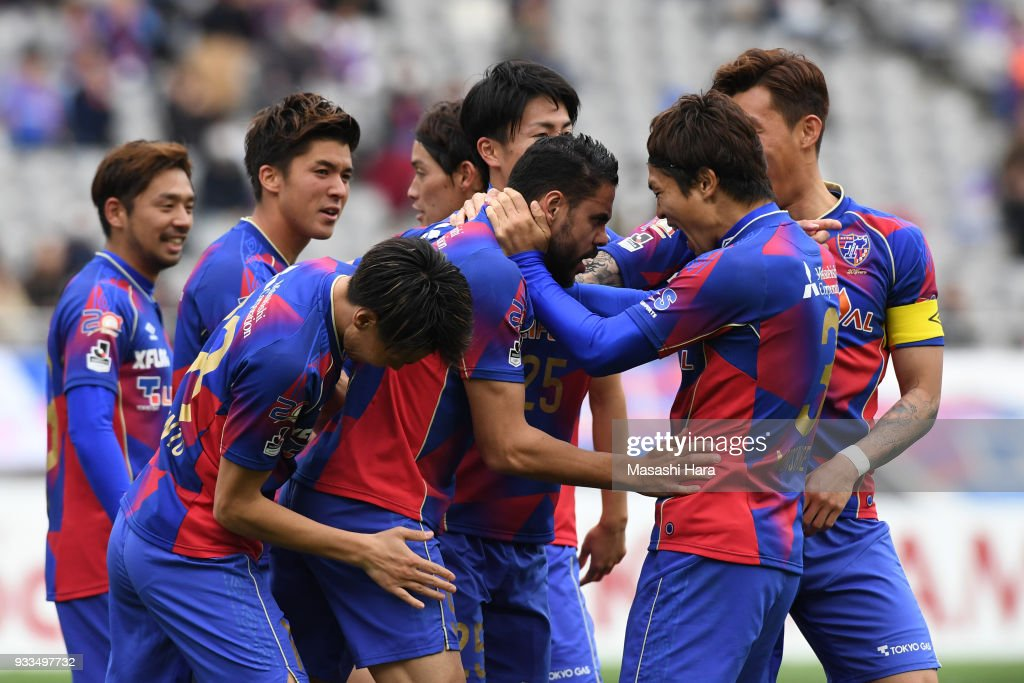 FC Tokyo v Shonan Bellmare - J.League J1