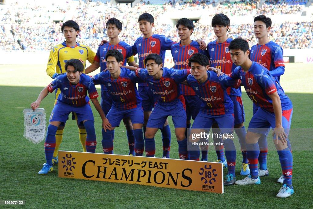 FC Tokyo v Vissel Kobe - Prince Takamado Trophy U-18 Football League Championship
