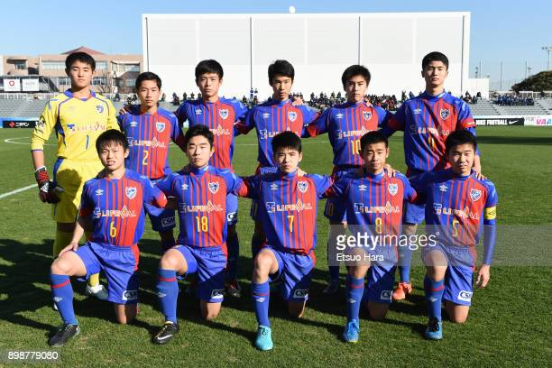 Players of FC Tokyo U15 Fukagawa line up for the team photos prior to the Prince Takamado Cup 29th All Japan Youth Football Tournament semi final...
