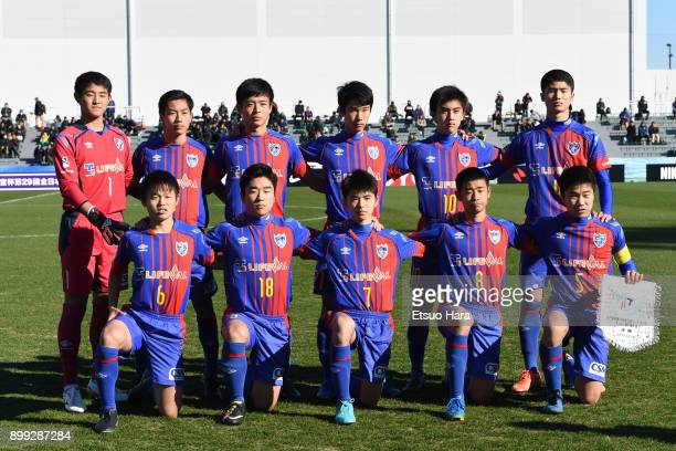 Players of FC Tokyo U15 Fukagawa line up for the team photos prior to the Prince Takamado Cup 29th All Japan Youth Football Tournament final match...