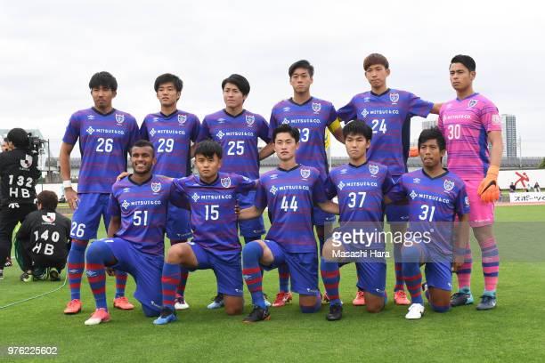 Players of FC Tokyo U-23 pose for photograph prior to the J.League J3 match between FC Tokyo U-23 and FC Ryukyu at Yumenoshima Stadium on June 16,...