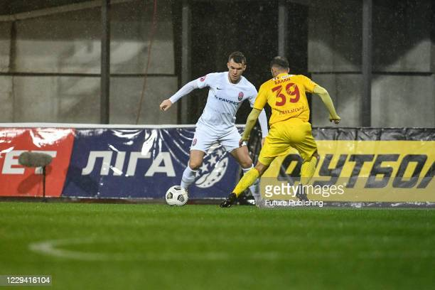 Players of FC Zorya Luhansk and FC Inhulets Petrove are seen in action during the Ukrainian Premier League Matchday 8 game at the Slavutych Arena,...