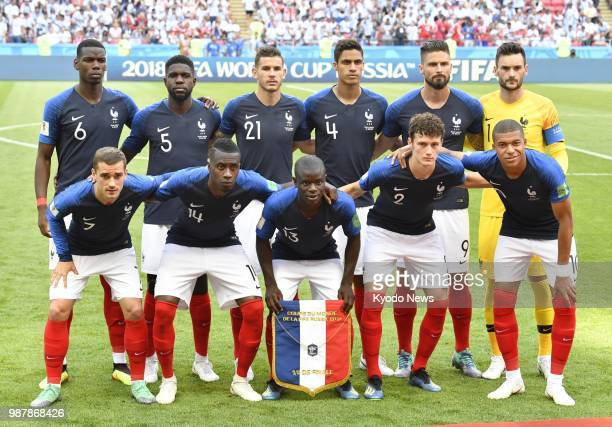 Players of France pose ahead of a World Cup roundof16 match against Argentina in Kazan Russia on June 30 2018 ==Kyodo