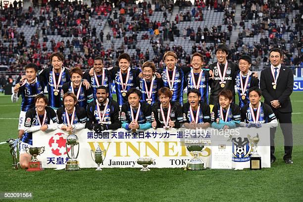 Players of Gamba Osaka celebrate their victory after the 95th Emperor's Cup final between Urawa Red Diamonds and Gamba Osaka at Ajinomoto Stadium on...