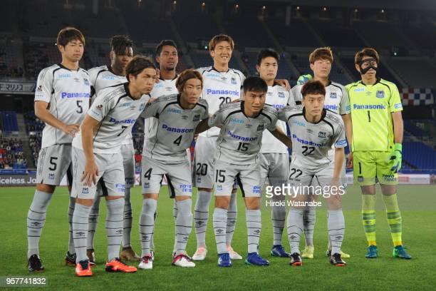 Players of Gamba Osaka pose for photograph during the JLeague J1 match between Yokohama FMarinos and Gamba Osaka at Nissan Stadium on May 12 2018 in...