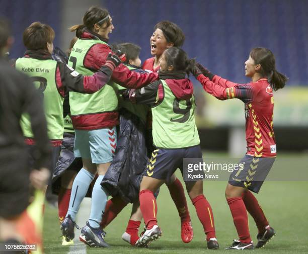 Players of INAC Kobe Leonessa celebrate after scoring during the second half of extra time in an Empress's Cup football semifinal against JEF United...