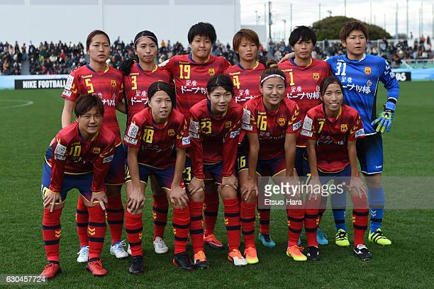Players of INAC Kobe Leonessa line up for a team photo prior to the 38th Empress's Cup Semi Final between Vegalta Sendai Ladies and INAC Kobe...