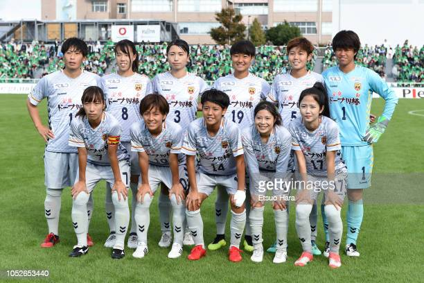 Players of INAC Kobe line up for the team photo prior to the Nadeshiko League match between NTV Beleza and INAC Kobe Leonessa at Ajinomoto Field...