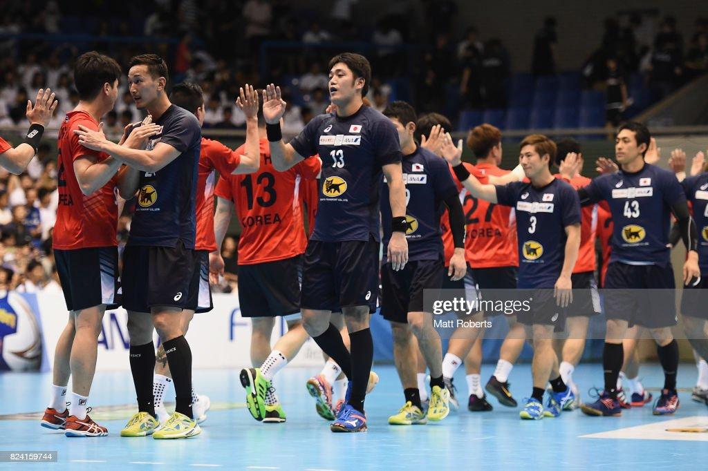 Japan v South Korea - Handball International Match : ニュース写真
