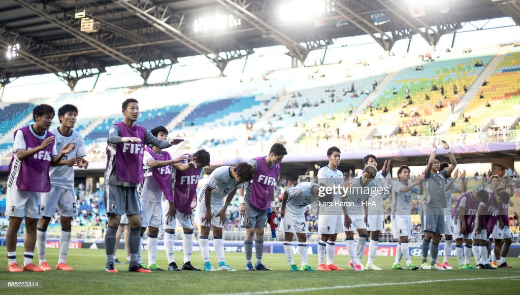 Players of Japan celebrate after winning the FIFA U-20 World Cup Korea Republic 2017 group D match between South Africa and Japan at Suwon World Cup Stadium on May 21, 2017 in Suwon, South Korea.