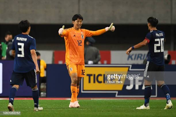 Players of Japan celebrate their side's 30 victory after the international friendly match between Japan and Panama at Denka Big Swan Stadium on...