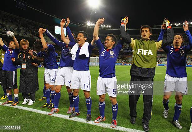Players of Japan celebrate their victory in the 2010 FIFA World Cup South Africa Group E match between Japan and Cameroon at the Free State Stadium...