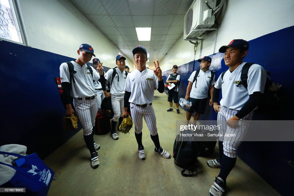 South Africa v Japan - WBSC U-15 World Cup Group B