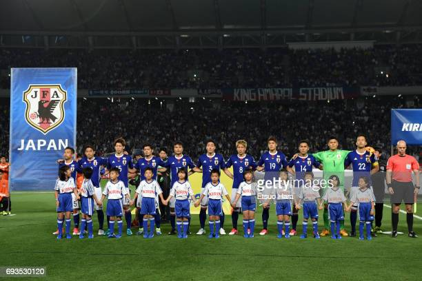 Players of Japan huddle prior to the international friendly match between Japan and Syria at Tokyo Stadium on June 7 2017 in Chofu Tokyo Japan