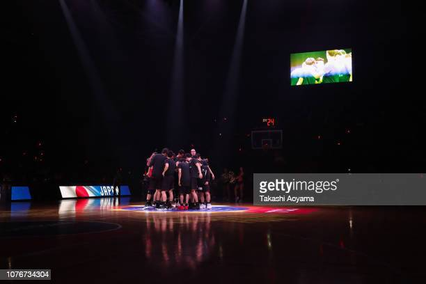 Players of Japan huddle up prior to the FIBA World Cup Asian Qualifier Group F match between Japan and Kazakhstan at Toyama City Gymnasium on...